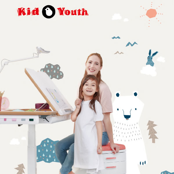 Kid2Youth brochure (cm & inch)